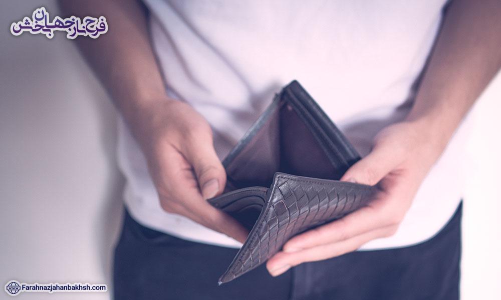 مفهوم بودجه