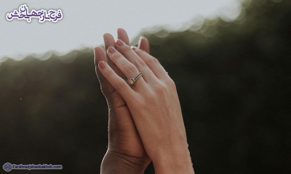 ازدواج چیست